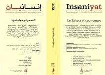 Réseaux, urbanisation et conflits au Sahara (Insaniyat) | Géographie des conflits | Scoop.it