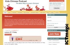 Kids Chinese Podcast | ICTmagic | Scoop.it