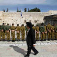 55% in favor of keeping religious laws - Ynetnews | Law and Religion | Scoop.it