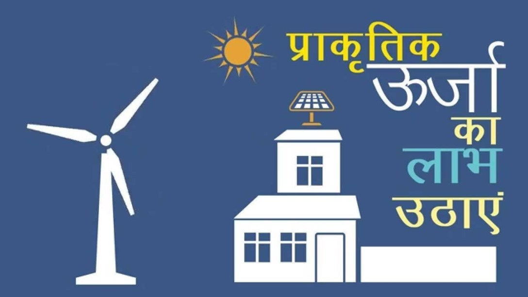 Importance of solar energy in our daily life essay and