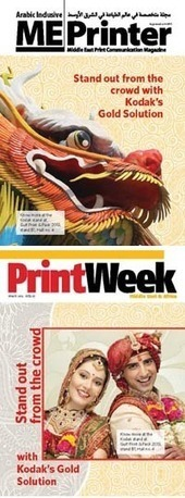 Kodak at Gulf Print & Pack 2013 in Dubai - Graphic Repro   Insight Newsletter   Scoop.it