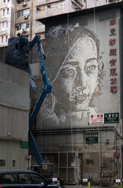 Urban artist Vhils in Hong Kong carving out the unconventional amid chaos of the city | Communication design | Scoop.it