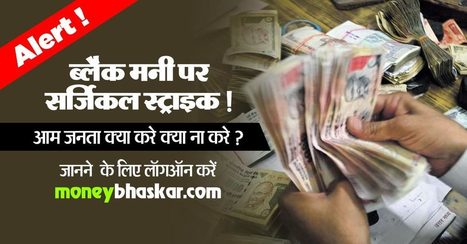 Surgical strike on Black Money | Business News | Scoop.it