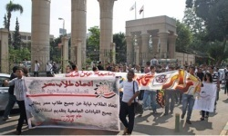 First week in Egyptian Universities sees professors strike for reform | Égypt-actus | Scoop.it