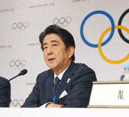 首相強弁「汚染水問題ない」 IOC委員質問に回答 実際は外洋漏えいも | オリンピック開催地が東京に決定したけど | Scoop.it