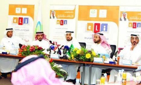 KSA to witness pivotal progress in e-learning | ArabNews | EFL in Saudi Arabia | Scoop.it