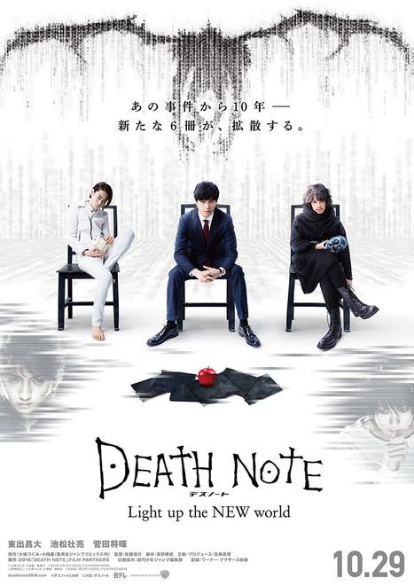 Death Note: Light Up the New World tendrá su Premiere Europea en el próximo Salón del Manga | Noticias Anime [es] | Scoop.it