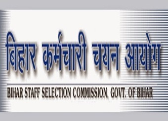 BSSC Admit Card 2015 Download BSSC Graduate Level Hall Ticket 2015 at www.bssc.bih.nic.in | Technology | Scoop.it