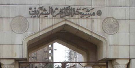 Les prêcheurs salafistes sont interdits d'exercer leur fonction dans les mosquées du Caire, quand bien même ils seraient diplômés d'al-Azhar. | Égypt-actus | Scoop.it