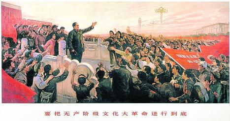#252 ❘ Mao Zedong - les images de propagande et le culte de la personnalité | # HISTOIRE DES ARTS - UN JOUR, UNE OEUVRE - 2013 | Scoop.it