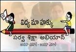 APKGBV Recruitment 2013 Notification Jobs For Special Officers at http://rvm.ap.nic.in In Govt Jobs In Andhra Pradesh | i1edu | Scoop.it