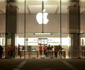 Apple commits to conflict-free supply chain   Sustainable Supply Chains   Scoop.it