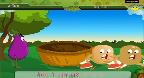 """""""Aloo Kachaloo"""" 3D Animation Video 
