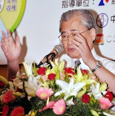 Taiwan plans three new centers to boost medical tourism | Medical, Health and Wellness Tourism News | Scoop.it