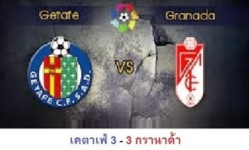 เดิมพันกีฬาที่ดีที่สุด : เคตาเฟ่ เปิดบ้านเสมอ กรานาด้า 3-3 | genting club | Scoop.it