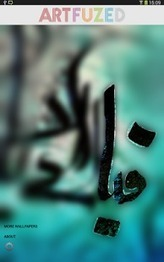 Surah ar Rahman Live Wallpaper - Android Apps on Google Play | Islamic Apps | Scoop.it