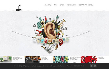 HTML5 Web Design: 40 Inspiring Examples | Website Designing | web designing | Scoop.it