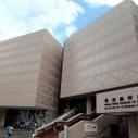 Tsim Sha Tsui Promenade - Art, Science and Cultural center of Hong Kong | Travel Tips | Scoop.it