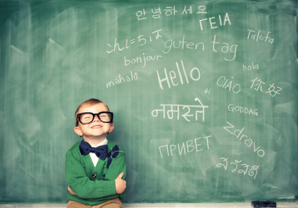 10 Things You Should Know Before Learning A New... | Listening and Speaking in Second or Foreign Language Teaching | Scoop.it