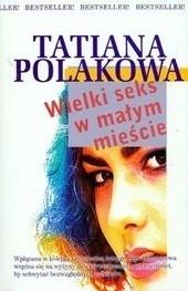 Linka hamulcowa Daewoo Lanos - Linor   Sławek   Scoop.it