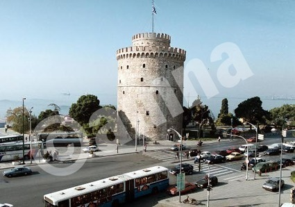 Origami White Tower in Thessaloniki eyes Guinness record Athens News Agency - Macedonian News Agency | travelling 2 Greece | Scoop.it