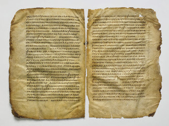 The Archaeology News Network: Rare Early Biblical Manuscripts return to view at Smithsonian's Freer Gallery | Biblical Interpretation | Scoop.it