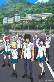 P. A. Works' Kuromukuro TV Anime to Have 26 Episodes | <3 ANIME <3 | Scoop.it