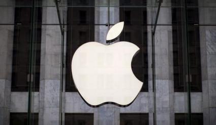 Apple's McLaren bid 'dead in the water' | IOL@investorseurope@offshore stockbrokers | Stockbroker | Scoop.it