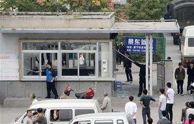Hostages Taken After A Two-Minute Toilet Break Rule Is Imposed On Chinese Factory Workers | MN News Hound | Scoop.it