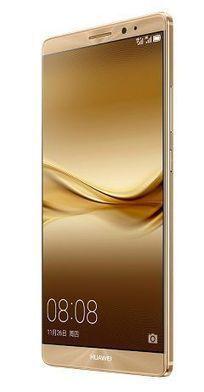 Huawei Mate 8 : le premier smartphone avec le puissant processeur Kirin 950 se dévoile | Geeks | Scoop.it