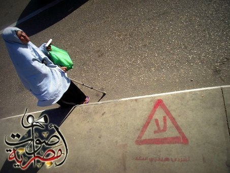 Egypt to delay fuel subsidy rationing | Égypt-actus | Scoop.it