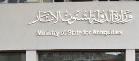 وزارة الآثار تبدأ أولى برامجها التدريبية للآثريين الجدد | Égypt-actus | Scoop.it