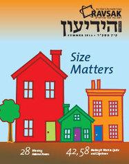 Size Matters | RAVSAK: The Jewish Community Day School Network | Jewish Education Around the World | Scoop.it