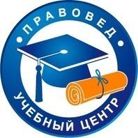 Курсы повышения квалификации «Управление ... - уц правовед   Государственные закупки   Scoop.it