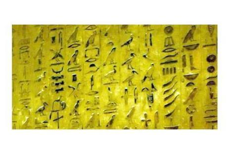 Saqqara pyramid reopens - Al-Ahram Weekly   Egiptología   Scoop.it