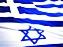 Discovering Your Jewish Heritage in Greece | Across Greece | travelling 2 Greece | Scoop.it
