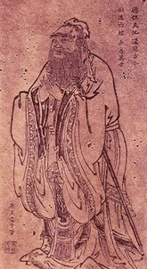 A Short Summary of the Chinese Zhou Dynasty | Ancient China Resources for Yr 7 | Scoop.it