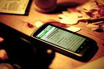 Cocina y Bienestar: 3 Aplicaciones Android Para Disfrutar De la Gastronomía | Perdiendo el miedo a la tecnologia | Scoop.it