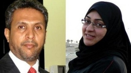 Amnesty condemns Bahrain verdicts - Bahrain Freedom Movement | Human Rights and the Will to be free | Scoop.it