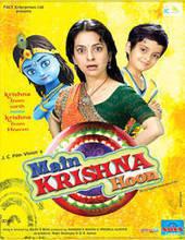 Main Krishna Hoon (2013) Hindi Full Movie Watch DVDRip Online - Watch Online Free Movies | Watch HD Full Movies Online | Scoop.it