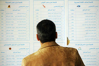 Egyptian elections stir disquiet in Israel | Coveting Freedom | Scoop.it