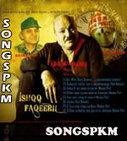 Ishqq Faqeeri - Arun Bakshi Mp3 Songs Download, Download Ishqq Faqeeri Songs   Punjabi Songs   Scoop.it