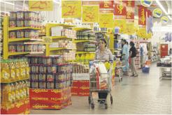 Protection du consommateur Le projet de décret fin prêt - L'Économiste | protection du consommateur: ces droits | Scoop.it