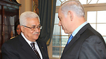 Netanyahu, Abbas maintaining secret channel | Jewish Education Around the World | Scoop.it