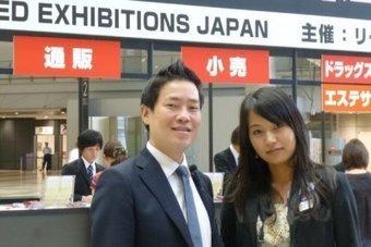 Premium Beauty News - «Le marché japonais des cosmétiques est de plus en plus attractif,» Hajime Suzuki, Cosme Tech et Cosme Tokyo | Beauty and Cosmetics trends | Scoop.it