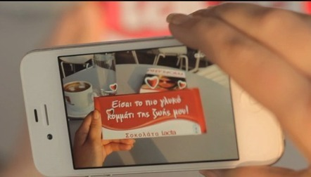 Personalizing A Chocolate Bar Using Augmented Reality | education4all | Scoop.it