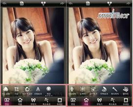 Tải Photowonder miễn phí cho điện thoại | thoi-trang-ao-thun-ao-lop | Scoop.it