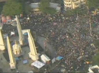 Thaïlande: les opposants envahissent et occupent des ministères | Thaïlande : l'opposition dans la rue | Scoop.it