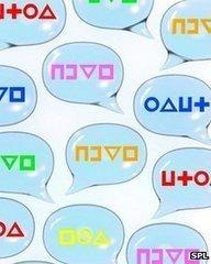English 'originated in Turkey' | Generation Genetik | Scoop.it