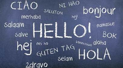 How to translate a warm welcome into Hindi | My favourite | Scoop.it